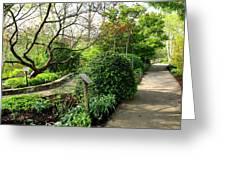 Garden Paths Greeting Card