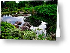 Garden Reflections ... Greeting Card