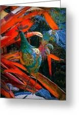 Garden Rooster Greeting Card