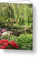Garden Splendor Greeting Card