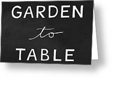 Garden To Table- Art By Linda Woods Greeting Card by Linda Woods