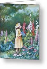 Garden Walk - C Greeting Card
