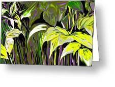 Garden Yellow And Purple Greeting Card