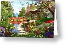 Gardens Of Fuji Greeting Card