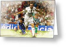Gareth Bale Celebrates His Goal  Greeting Card