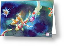 Garland Of Koi Fishes Greeting Card