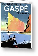 Gaspe Peninsula, Coast, Canada Greeting Card