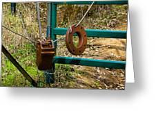 Gate Anchors Greeting Card
