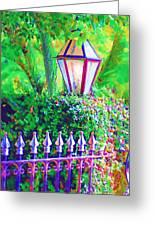 Gate With Lantern Greeting Card