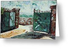 Gate2 Greeting Card