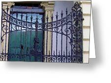 Gated Greeting Card