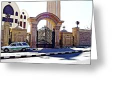 Gates Of Archangel Michael Cathedral Greeting Card