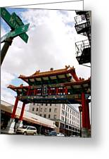 Gateway To Chinatown Greeting Card