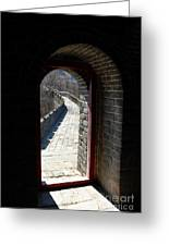 Gateway To Great Wall Greeting Card