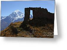 Gateway To The Gods 2 Greeting Card