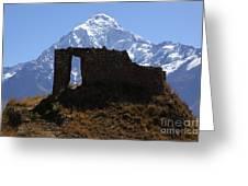 Mt Veronica And Inti Punku Sun Gate Greeting Card