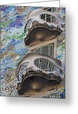 Gaudi Balcony Greeting Card