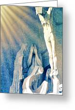 Gaudi Crucifixion Greeting Card