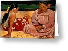Gauguin: Tahiti Women, 1891 Greeting Card