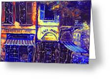 Gay Paree In Blue Greeting Card