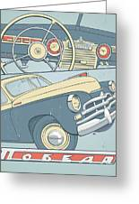 Gaz 20 Greeting Card