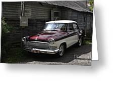 Gaz-m21 Volga /3/ Greeting Card