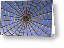 Gazebo Blue Sky Abstract Greeting Card