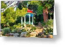 Gazebo In The Nikitsky Botanical Garden Greeting Card