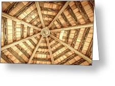 Gazebo Roof Greeting Card