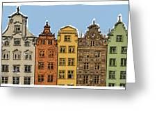 Gdansk Buildings Greeting Card