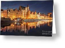 Gdansk By Night Greeting Card