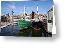 Gdansk Old Town Skyline From The Harbour Greeting Card