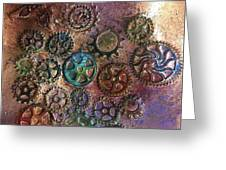 Gears 2 Greeting Card