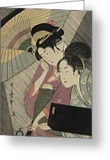 Geisha And Attendant On A Rainy Night Greeting Card