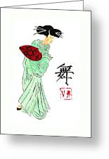 Geisha Girl Dancing Greeting Card