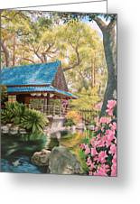 Geisha In A Japanese Garden Greeting Card