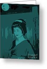 Geisha In Blue Greeting Card