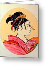 Geisha In The House Of Pleasure Greeting Card