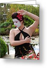 Geisha Jemii 2 Greeting Card