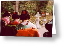 Geisha Necks Greeting Card
