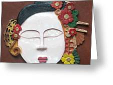 Geisha  Greeting Card