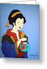 Geisha With Fish Greeting Card