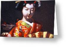 Geisha With Golden Fan Greeting Card