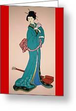 Geisha With Guitar Greeting Card