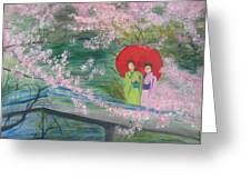 Geishas And Cherry Blossom Greeting Card