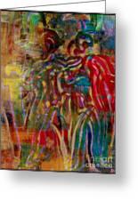 Gemini Abstract Greeting Card