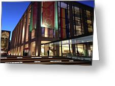Gems Of Lincoln Center 2 Greeting Card