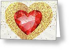 Gemstone - 1 Greeting Card