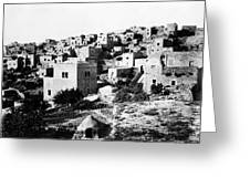 General View Of Bethlehem 1800s Greeting Card