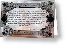 Genesis 1 27-28 Greeting Card